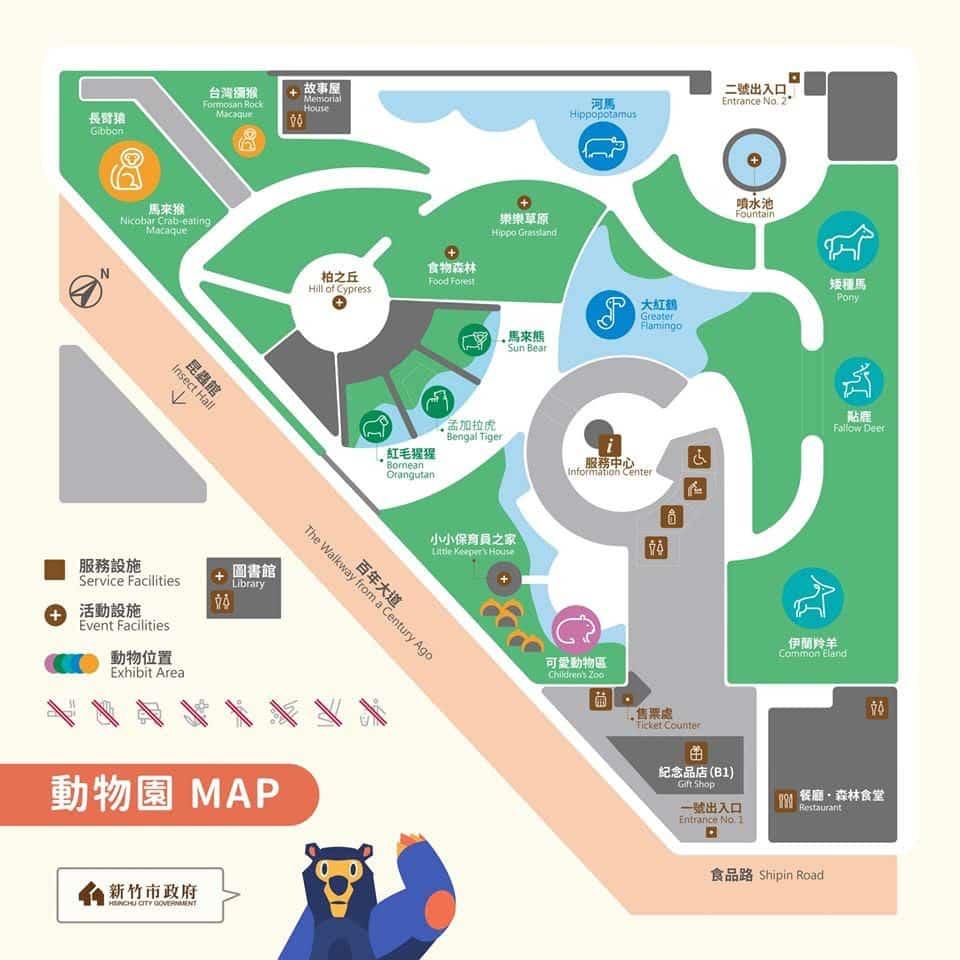 新竹市動物園MAP